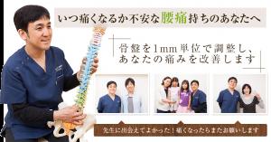 symptoms-yotsu-img