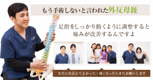 symptoms-gaihanboshi-img