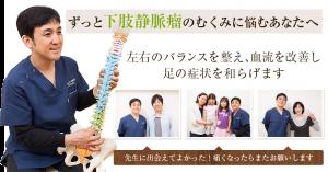 symptoms-kashijoumyaku-img