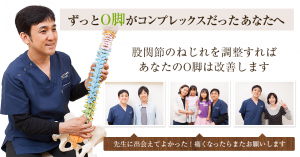 symptoms-okyaku-img