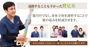 symptoms-gasokuen-img